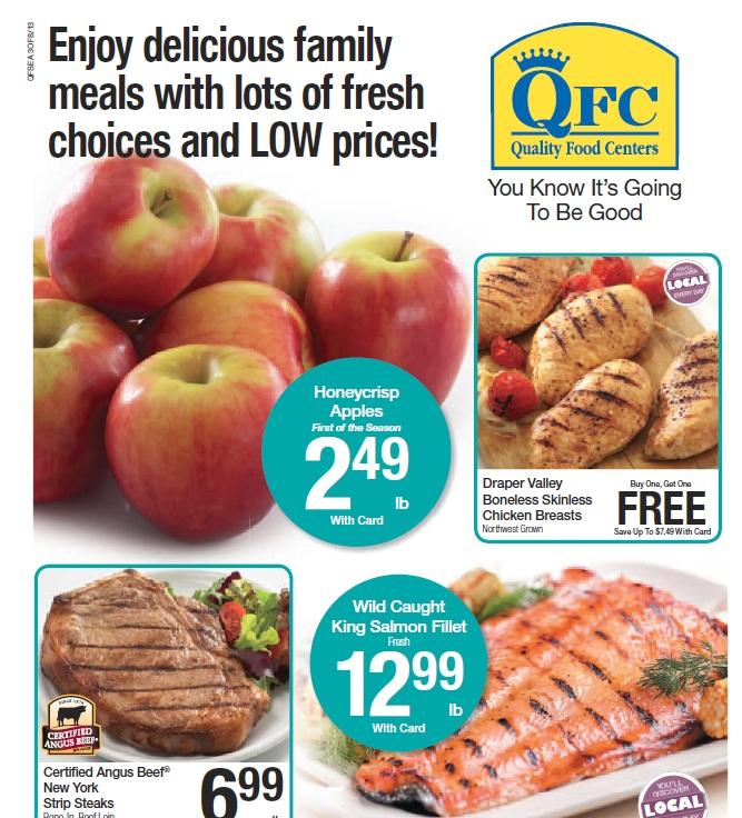 Qfc coupons
