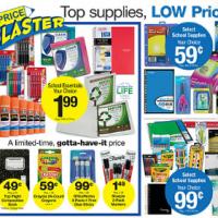 priceblaster