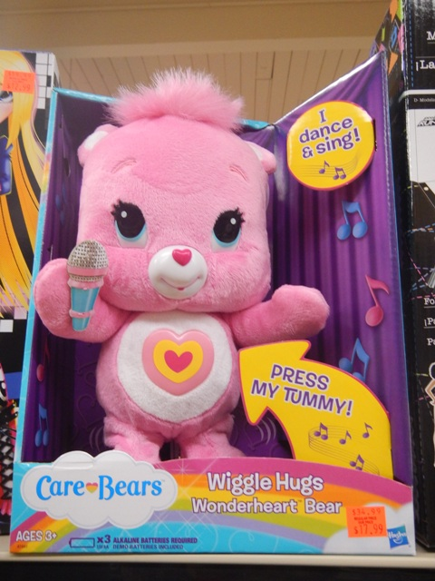 Care Bear - Grocery Outlet