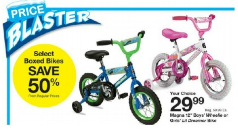 bikepriceblaster