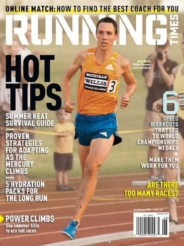running times july august 2015