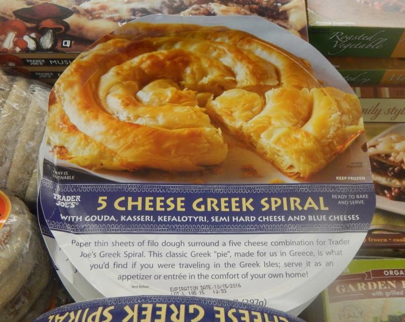 Greek Spiral at Trader Joe's