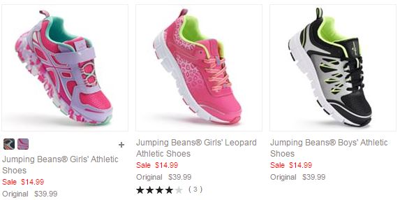 Kohl's: Athletic Shoes for Kids Under