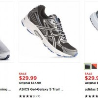Kohl's: Athletic Shoes as low as $17.99 after Kohl's Cash (ASICS, New Balance and more)!