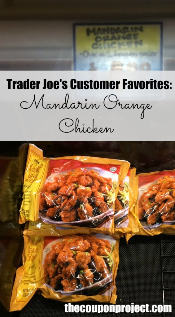 trader joe's mandarin orange chicken