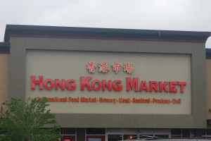 Hong Kong Market in Federal Way