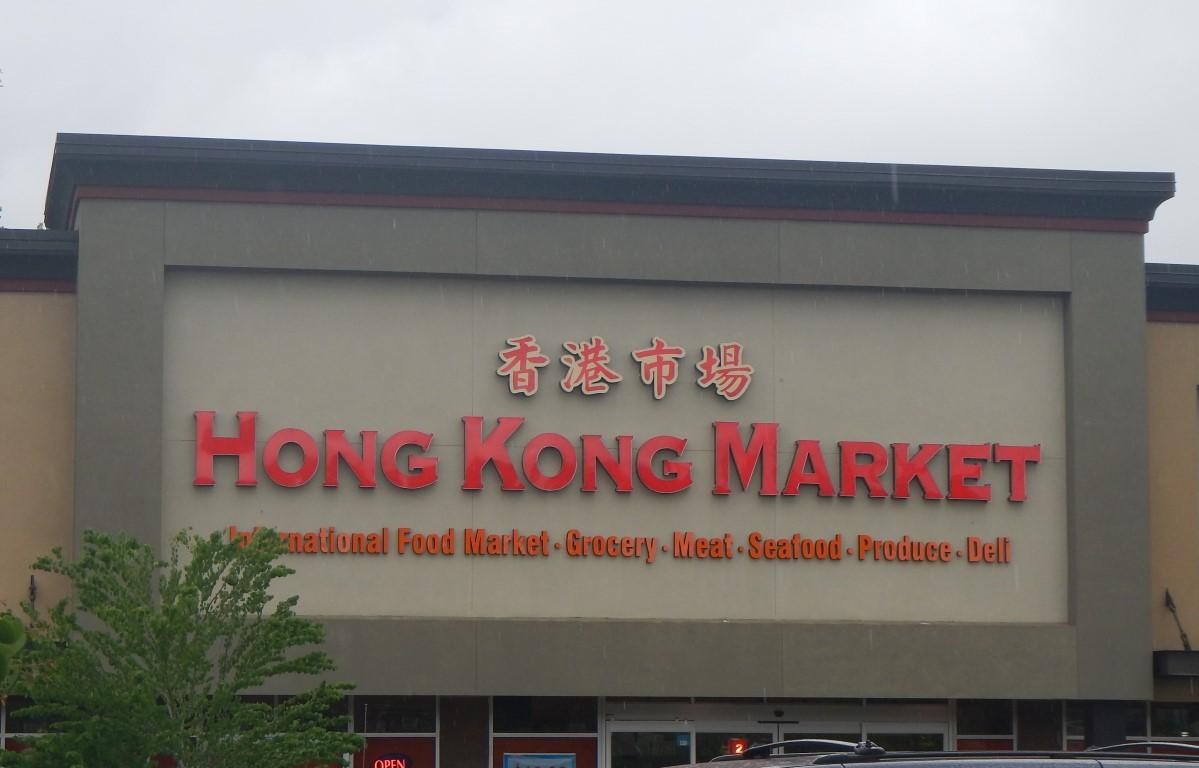 My Visit To Hong Kong Market In Federal Way - Hong kong market kent