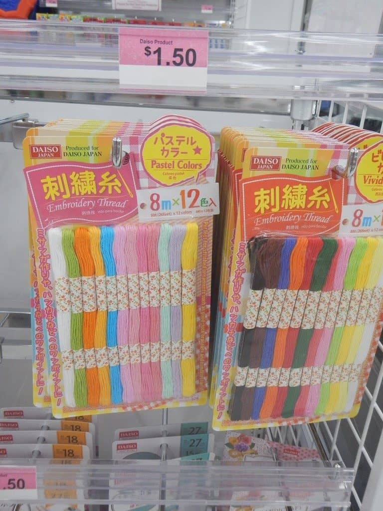 String for $1.50 at Daiso