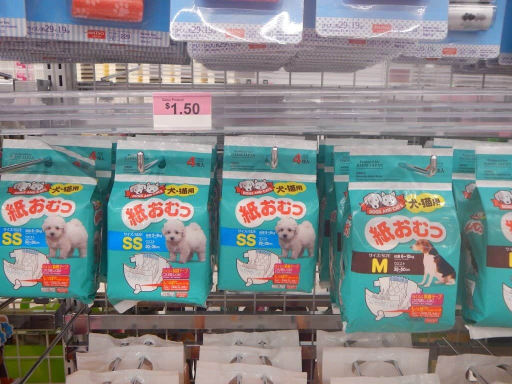 Doggie Diapers at Daiso