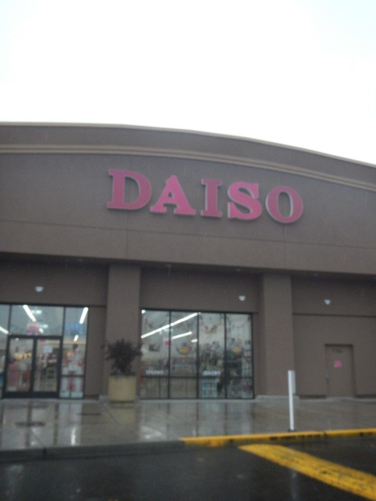 Daiso Storefront