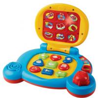 Amazon: Vtech Baby's Learning Laptop, $11.50 (reg. $26.06)