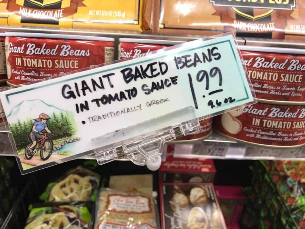 Giant Baked Beans in Tomato Sauce at Trader Joe's